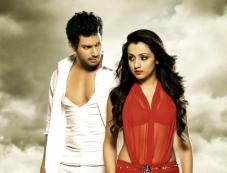Vishal and Trisha Movie Samar New Stills Photos