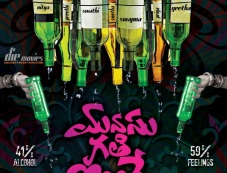 Manasu Gathi Inthey Fools Day Poster Photos