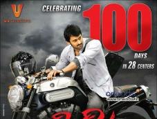 Mirchi 100 days Posters Photos