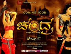 Chandra Poster Photos
