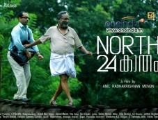 North 24 Kaatham Poster Photos