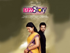 Love Story Poster Photos