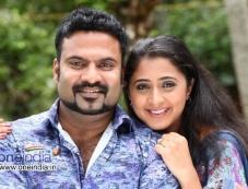 Malayalam Movie Green Apple Photos