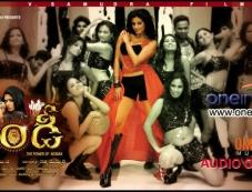Telugu Movie Chandi Poster Photos