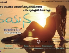 Telugu Movie Nayana Poster Photos
