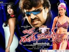 Barister Shankar Narayan Movie Poster Photos
