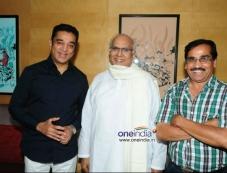 Kamal Hassan at Akkineni Nageswara Rao 90th Birthday Celebrations Photos