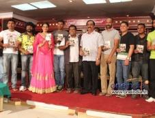 Kannada Film Jatta Audio Release Photos