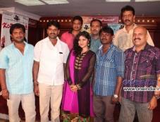 Kannada Film Jungle Jackie Press Meet Photos
