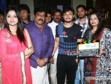 Kannada Movie Dil Rangeela Muhurat Photos