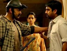 Indrajith, Bhavana and Vineeth in Malayalam Movie Ezhamathe Varavu Photos