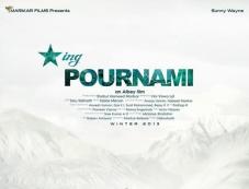 Malayalam Movie Starring Pournami Poster Photos