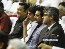 Tamil Celebs at 100 Years of Indian Cinema Celebration Closing Ceremony Photos Photos