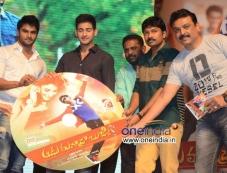 Aadu Magadura Bujji Audio Launch Photos