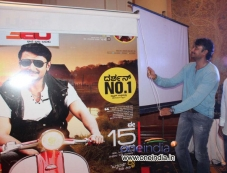 Darshan at Life 360 Kannada Magazine Launch Photos