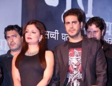 Deepshika Nagpal and Kaishav Arora at the launch of Sony's new TV show Bhoot Aaya Photos