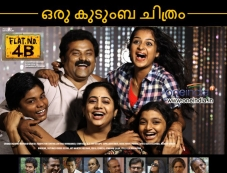 Malayalam Movie Flat No. 4B Poster Photos