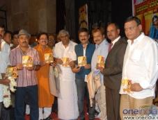 Ramesh Aravind at Mahasharana Haralayya Film Audio Release Photos
