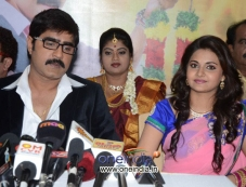 Srikanth, Manochitra at Malligadu Marriage Bureau Press Meet Photos