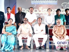 Vijayotsava - 2013 Program Photos