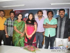 Ayya 2 Film Press Meet Photos
