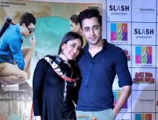 Imran Khan and Kareena Kapoor at R City Mall Photos