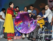 Love You Bangaram Audio Launch Photos