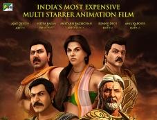 Mahabharat 3D poster Photos
