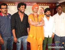 Rishikumar Swamy at Kaliyuga Film Press Meet Photos