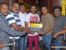 Sathish Ninasam, Shivrajkumar, Jaggesh at Petromax Film Launch Photos
