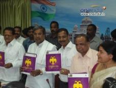 6th Bengaluru International Film Festival Press Meet Photos