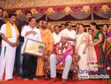 Brahmashree Narayana Guruswamy Tulu Film Pooja Photos