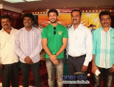 Kaddalu Manasanna (Lahari) Press Meet Photos