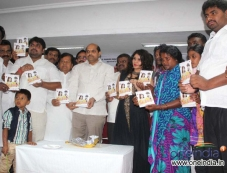 Love Is Poison Film Audio Release Photos