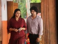 Malayalam Movie My Life Partner Photos