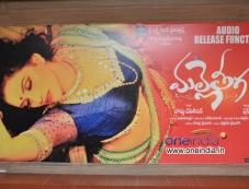 Malle Teega Movie Audio Release Photos