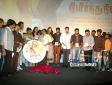 Nimirnthu Nil Audio Launch Photos