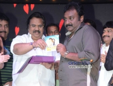 Nuvve Naa Bangaram Audio Release Photos