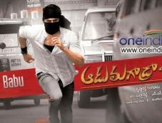 Sudheer Babu's Aadu Magaadra Bujji Movie Poster Photos
