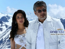 Ajith and Tamanna in Veerudukkade Photos