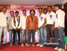 All India Arjun Janya Fans Charitable Trust Inaugurates Photos