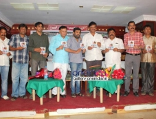 Amanusha Kannada Movie Audio Release Photos