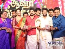 Celebs at the film Aaha Kalyanam audio launch Photos