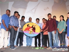 Celebs at the Oru Modhal Oru Kadhal film audio launch Photos