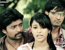 Kannada Movie Dosti Photos
