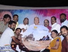 Karpavai Katrapin Audio Launch Photos
