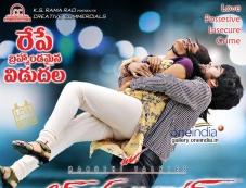 Love You Bangaram Movie Poster Photos