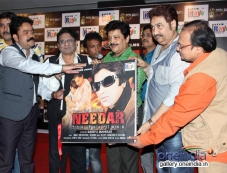 Music launch of film Needar The Fearless Photos
