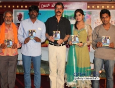 Preethi Madu Thappenilla Film Audio Release Photos