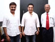 Ramesh Aravind wishes Kamal Haasan for Padma Bhushan Award Photos